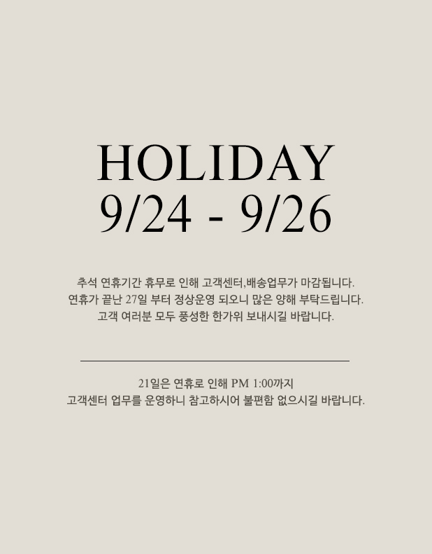 HOLIDAY [ 9/24-9/26 ]