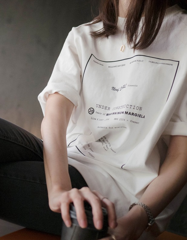 8550_Under lettering tee [ TODAY 5% DC ] 19일 PM6시 마감