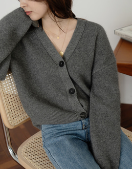 8942_Silly Raccoon Cardigan